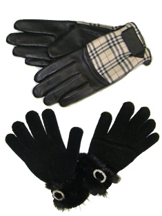 Bulberr and Camel coloured gloves Channell Mink gloves